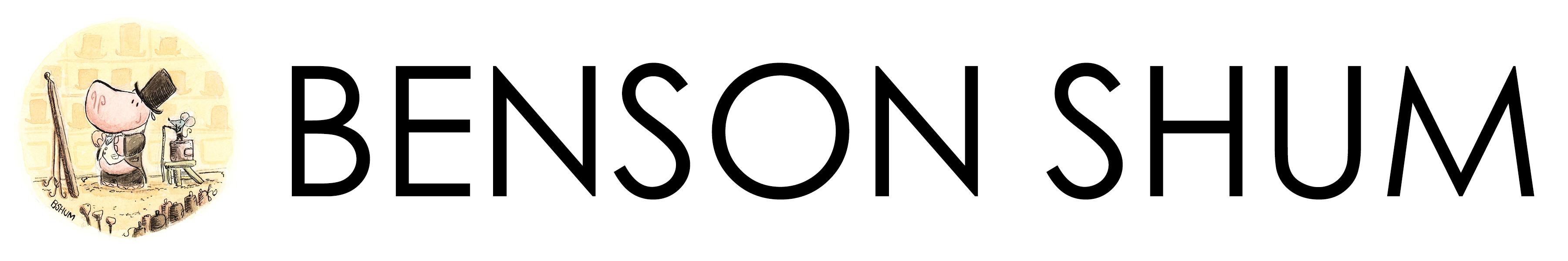 Benson Shum