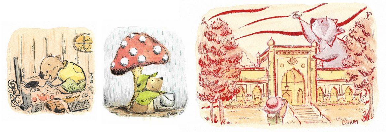 Games, Rain, Imagination