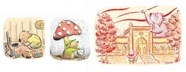 Games, Rain, Imagination